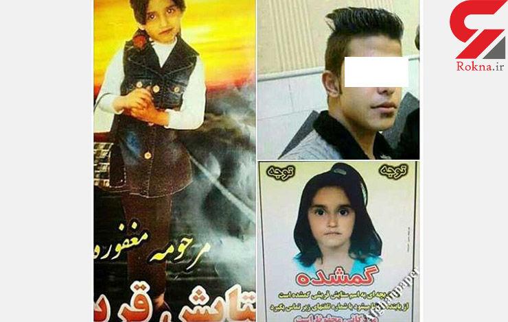 تعرض مرگبار پسر 17 ساله به دختر بچه در ورامین / متهم صحنه سوزاندن جسد با اسید را بازسازی کرد + عکس