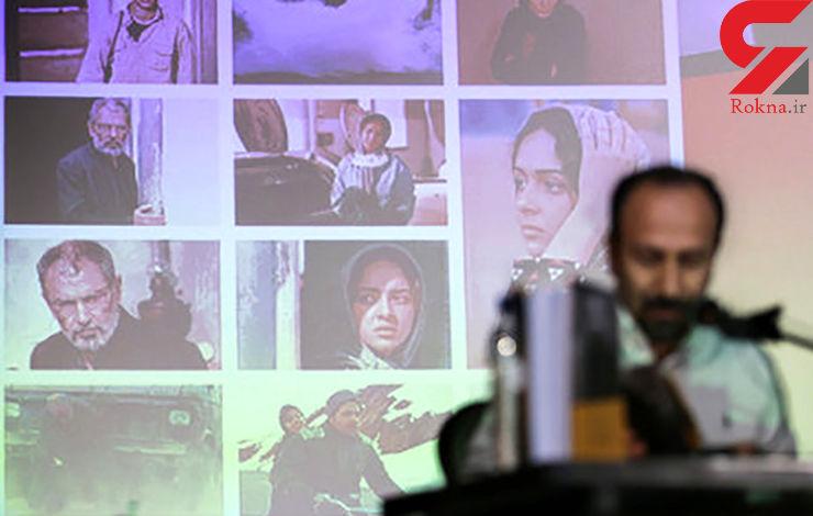 اکران فیلمهای فرهادی در گروه هنر و تجربه