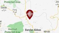 زلزله فارغان را در استان هرمزگان لرزاند