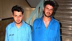 این 2 مامور در تهران راز مخوفی داشتند + عکس بدون پوشش