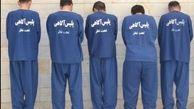 دستگیری 5 کلاهبردار توزیع چای های تقلبی در تهران