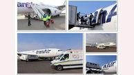 اتفاق عجیب در پرواز تهران- پاریس / فرود سریع در تبریز + عکس
