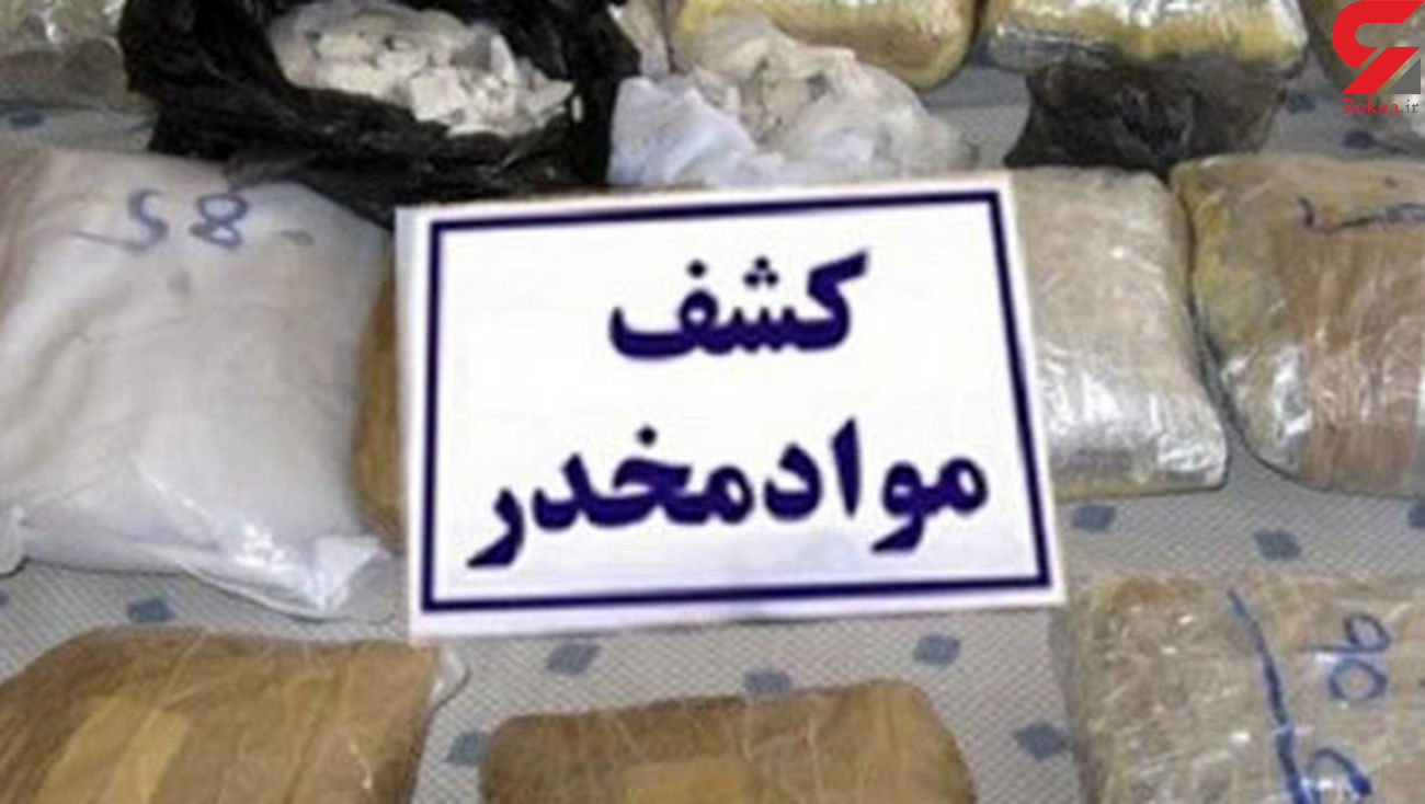 کشف محموله موادمخدر در ملارد