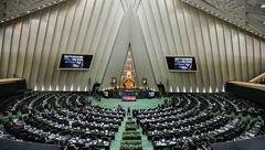 غیبت ۱۸ نماینده مستعفی اصفهان در جلسه علنی مجلس