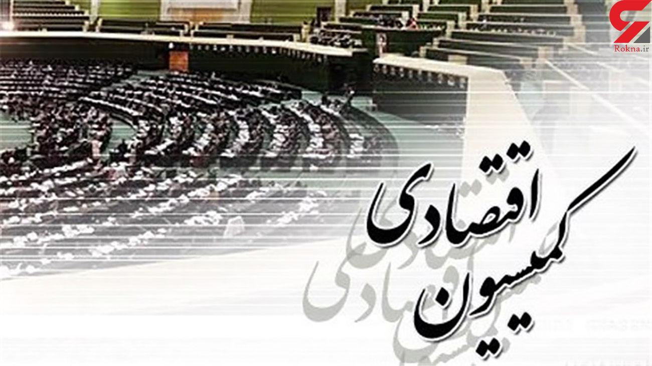 پای گرانی ها به جلسه فوقالعاده کمیسیون اقتصادی مجلس باز شد