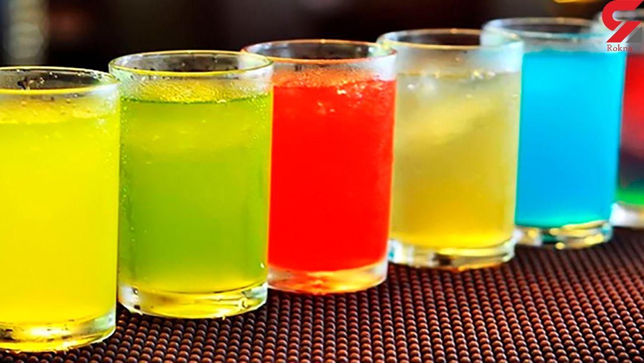 با این نوشیدنی ها روز پرانرژی در پیش دارید