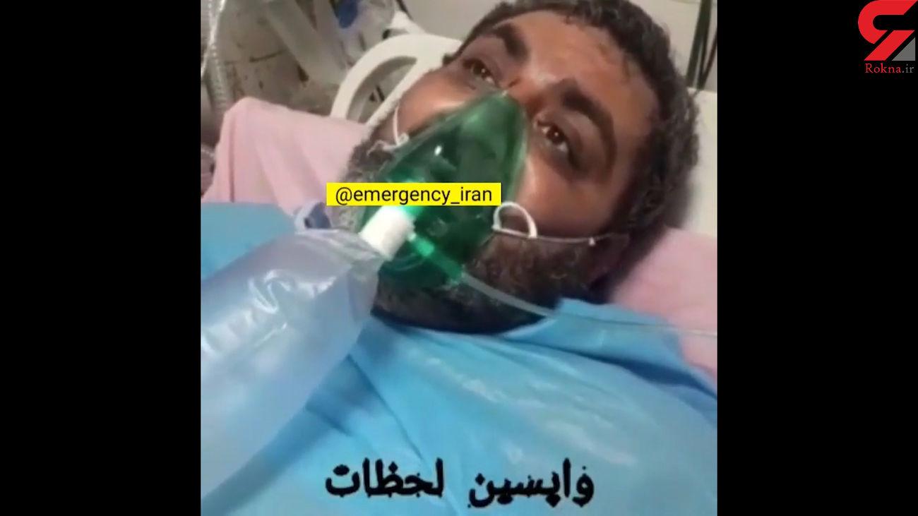 آخرین فیلم از مداح خوزستانی قبل از مرگ با کرونا