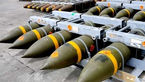 گزینه جدید عربستان برای خرید سلاح