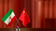 جزئیات جدید از توافق 25 ساله ایران و چین + فیلم