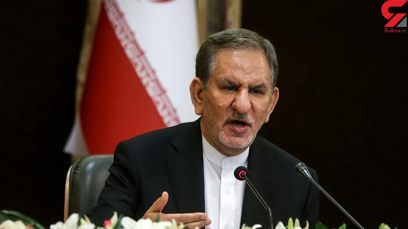 جهانگیری: سرمایهگذاری در صنعت برق از نیازهای ضروری کشور ایران است