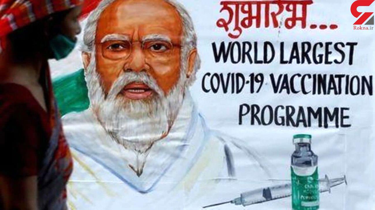 ۱۲ وزیر هندی به خاطر بیلیاقتی در مهار کرونا برکنار شدند