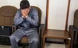 اعتراف هولناک جوان روانی به 3 قتل در تهران + عکس