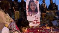 4 بار اعدام برای جوان 24 ساله شیطان صفت / زینب 8 ساله قربانی شد + عکس