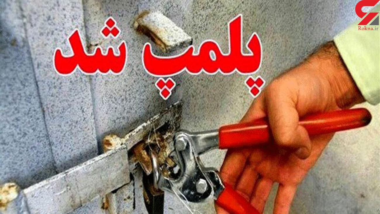 پلمب 150 دفتر مشاور املاک بدون مجوز در غرب تهران/ متری ۱۵ میلیون؛ قیمت خانه در حاشیه پایتخت!