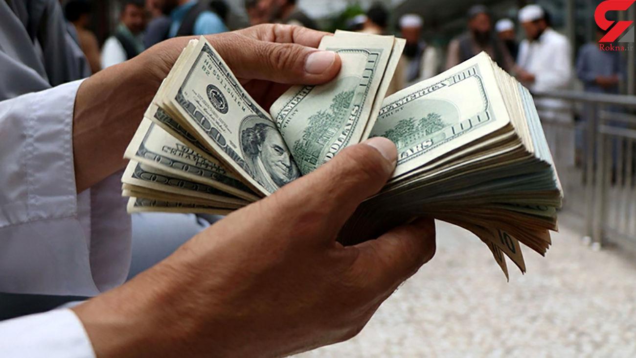 قیمت دلار و قیمت یورو کاهش یافت /  امروز یکشنبه 17 اسفند + جدول