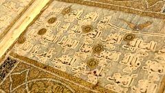 قرآن زعفرانی در موزه رضا عباسی تهران رونمایی شد