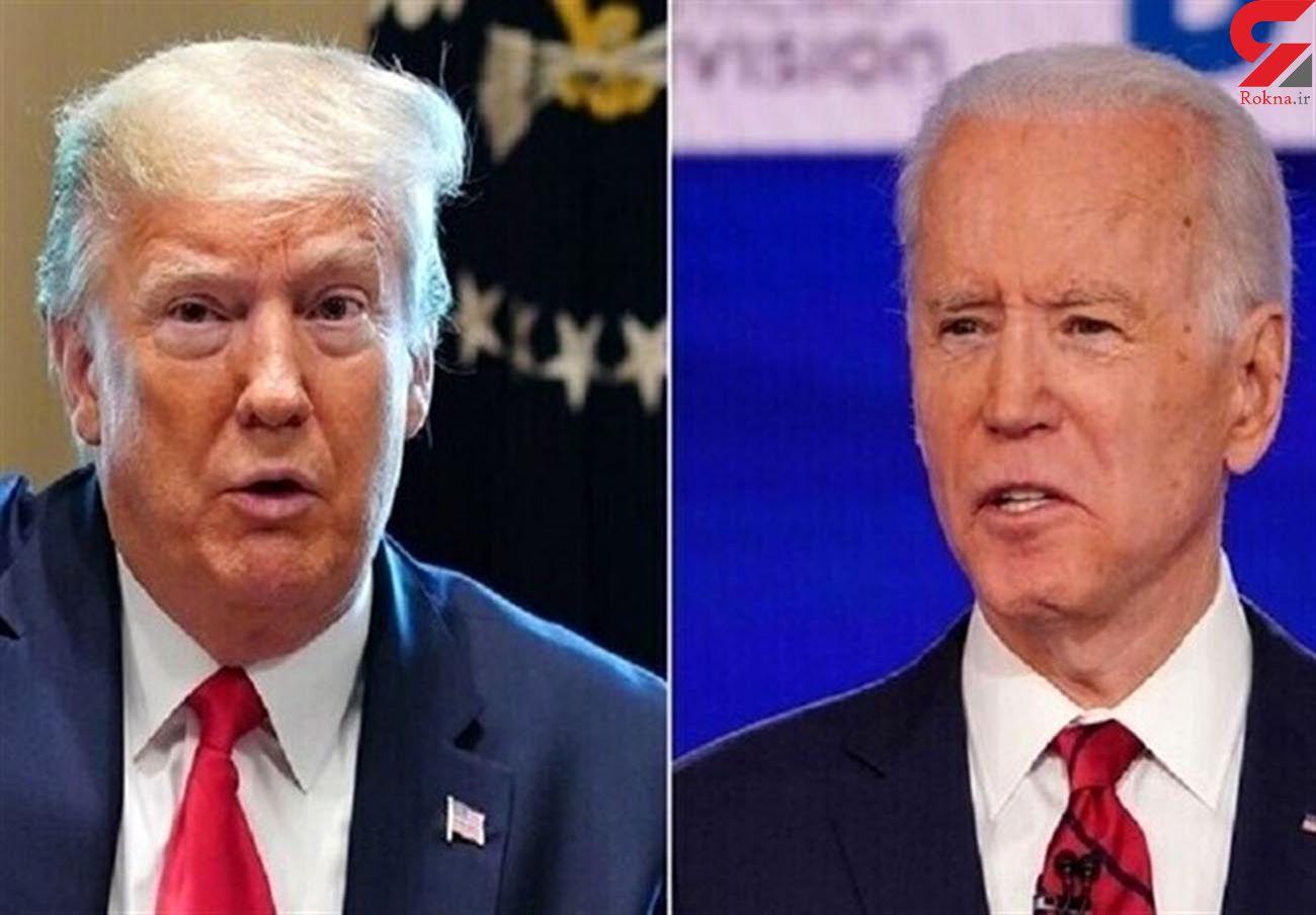 پیشتازی ۱۱ درصدی بایدن نسبت به ترامپ