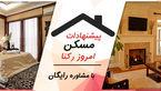 بهترین موارد رهن و اجاره آپارتمان های 85 تا 95 متری در تهران با مشاوره رایگان