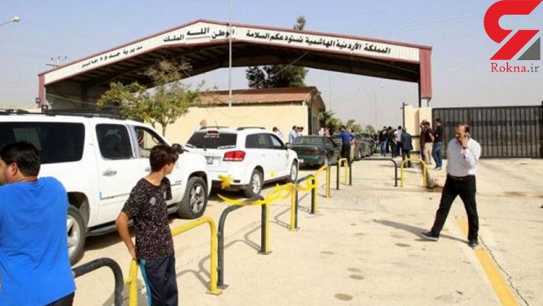 بازگشت 28 هزار سوری به کشورشان از طریق گذرگاه مرزی اردن