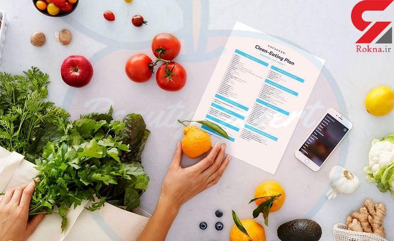 رژیم غذایی سالم شامل چه خوراکی هایی می شود؟