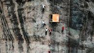 مغازه معلق در کوه برای کوهنوردان چینی + عکس