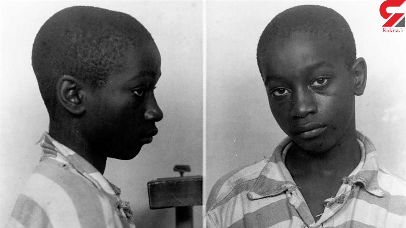 پسر 14 ساله بی گناه اعدام شد /  بی آبرویی در امریکا + عکس باورنکردنی