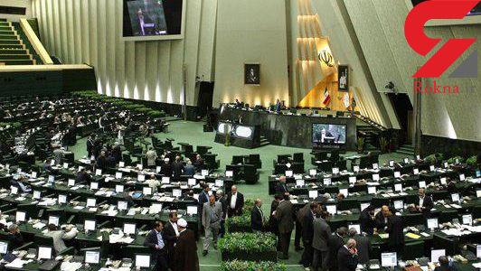 انتخاب 3 عضو حقوقدان شورای نگهبان در دستورکار نمایندگان مجلس