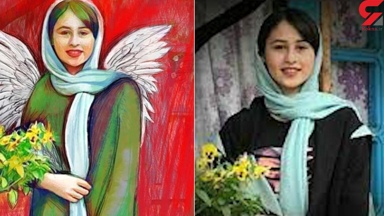 """""""رومینا اشرفی"""" اینستاگرام بازیگران زن و مرد ایرانی را تسخیر کرد +عکس و دلنوشته"""