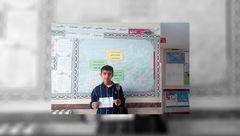 اقدام دانش آموز کردستانی با 22 میلیون تومان پول همه را غافلگیر کرد +عکس