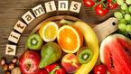 با خوردن این ویتامین ها با التهاب بدن مبارزه کنید