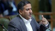 بررسی طرح تفصیلی در تامین پارکینگ شهر تهران