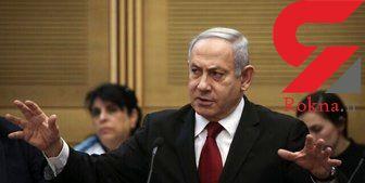 نتانیاهو خطاب به کشورهای اروپایی/ ایران را تحریم کنید نه ما را !