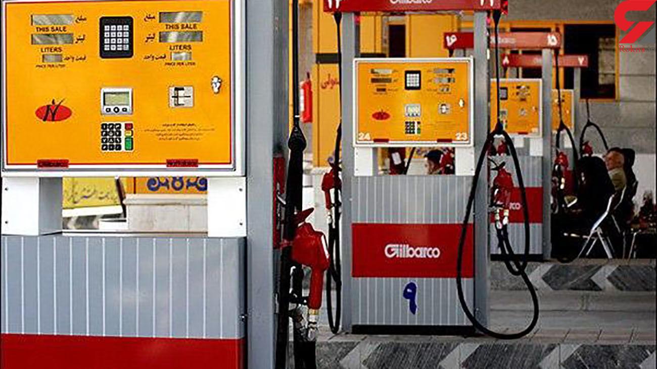کرونا در پمپ بنزین ها در کمین است / این پروتکل ها را رعایت کنید