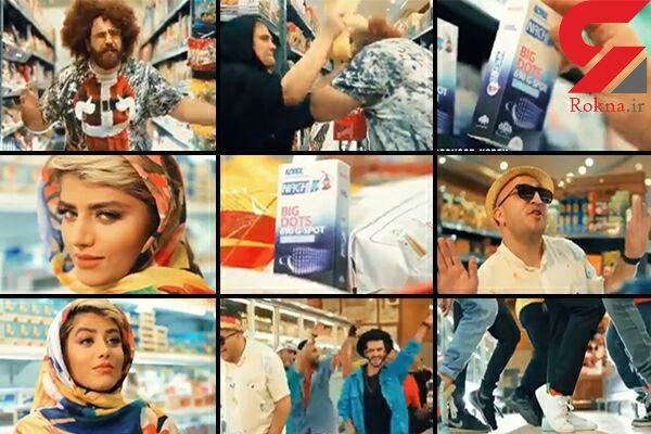 ترویج فساد توسط برندهای معروف ایرانی + فیلم