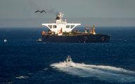 ماجرای سفر نفتکش های ایرانی به  آب های ونزوئلا از زبان کاپیتان نفتکش فورچون + فیلم