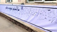 اقدام جالب اهالی فشم در اعتراض به شورای شهر خبرساز شد / بنر جنجالی+ تصویر