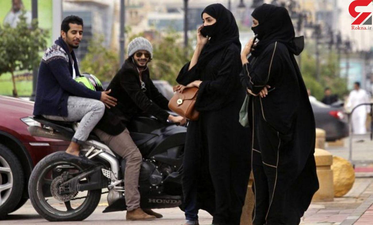 نصب اپلیکیشن مقابله با تعرض، روی موبایل زنان