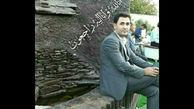 تیرباران 5 عضو خانواده  در شلیک های عموی ایلامی + فیلم گفتگو و عکس