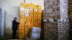 کشف انبار بزرگ مواد اولیه تولید یک سال کفش ایران در کهریزک