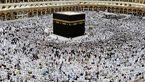 اعلام وسایل مجاز برای زائران در سفر حج