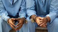 دستگیری ۳ کارمند متخلف اداره ثبت اسناد و املاک بهارستان