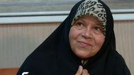فائزه هاشمی: می خواهم رئیس جمهور ایران شوم  + فیلم