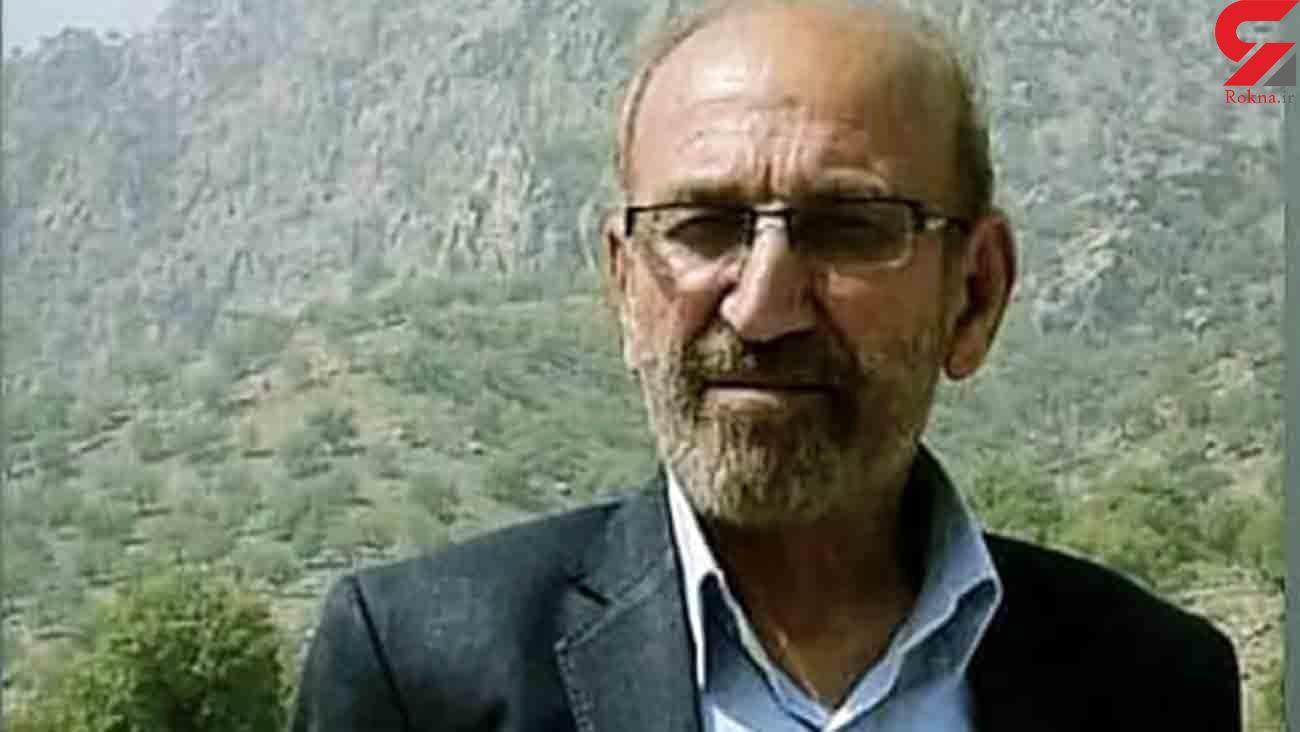 درگذشت نویسنده اهل کهگیلویه و بویر احمد + عکس
