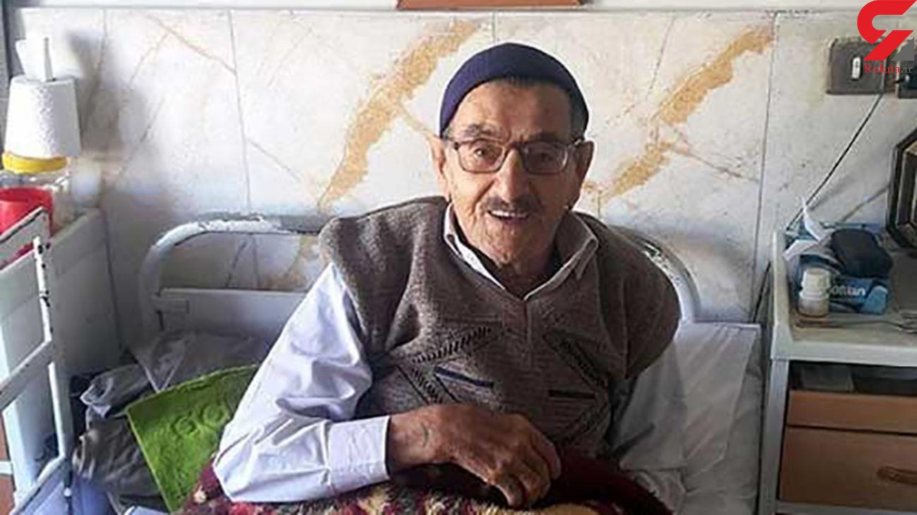پیرمرد مشهور تلگرامی در کهریزک +عکس