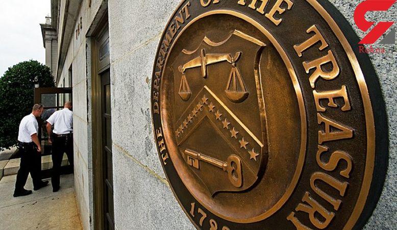 آمریکا ۵ فرد و ۷ شرکت را به اتهام نقض تحریمهای ایران در فهرست تحریم قرار داد