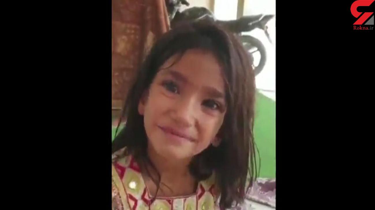 فیلم دردناک از یک کودک آزاری / خنده های شیطانی بخاطر گریه یک دختر + عکس