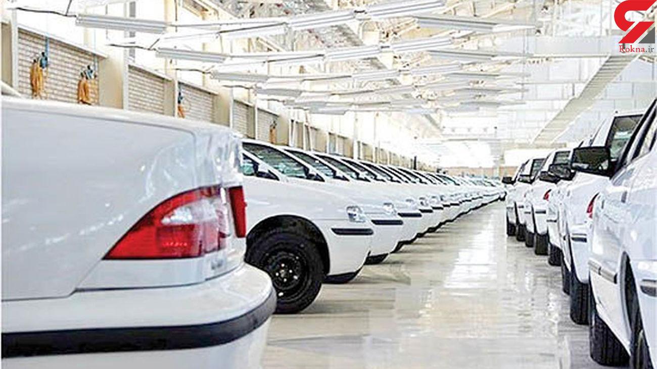 بررسی قیمت گذاری خودرو در مجلس