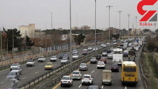ترافیک در آزدراه کرج- تهران نیمه سنگین است/ انسداد محور قدیم قزوین-رشت