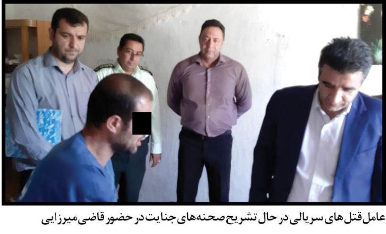 اولین عکس از قاتل زنجیره ای مشهد / شب تا صبح کنار جسد زن خوابیدم !+ عکس