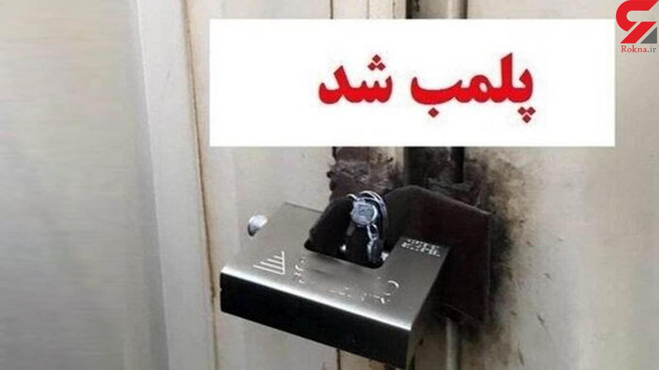 تعطیلی 5 کوره آجر پزی به علت تولید غیراستاندارد در شیراز